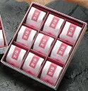 梅一輪 9個(化粧箱)