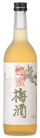 和歌山県 中野BC 紀州 蜂蜜梅酒 720ml