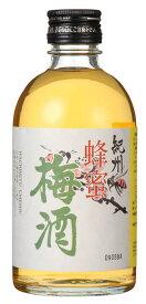 和歌山県 中野BC 紀州 蜂蜜梅酒 300ml