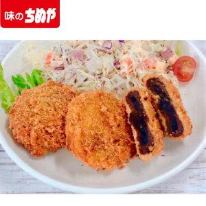 二層のブラックカレーコロッケ(65g×100個) 冷凍食品