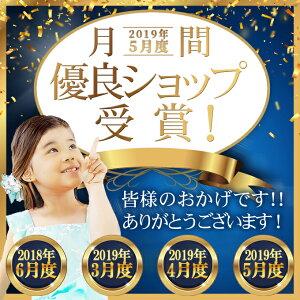 2018年6月度の月間優良ショップ受賞!