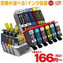 インク福袋 BCI-371+370/6MP KUI-6CL-L IC6C80L IC6CL70L キャノン インク 371 370 351 350 選べる人気型...