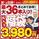 <今ならさらにクーポンで最大1,000円OFF!>【送料無料】型番が選べる!プリンターインクの福袋★エプソン互換(EPSO…