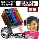HP178XL 【ネコポスで送料無料】 ヒューレットパッカード HP178XL 4色マルチパック ICチップ付 CR281AA増量版【互換インクカートリッジ 】