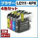 LC111-4PK 【ネコポスで送料無料】 ブラザー LC111-4PK 4色セット(ブラック、シアン、マゼンタ、イエロー)ICチップ…