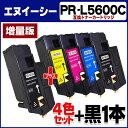 【送料無料】 PR-L5600C 【送料無料】 エヌイーシー PR-L5600C 4色+PR-L5600C-19 ブラック 増量版<重合(ケミカル)パウダー使用>【互換トナーカートリッジ】対応機種:MultiWriter 5600C / 5650C / 5650F【宅配便商品・あす楽】