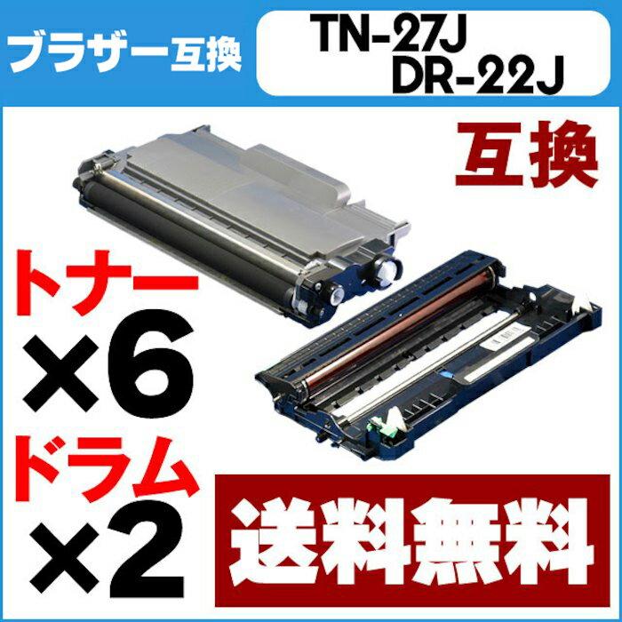 【送料無料】 TN-27J【トナーとドラムセット】 ブラザー TN-27J(トナー)6セット + DR-22J(ドラム)2セット 互換トナー・互換ドラム HL-2130/HL-2240D/HL-2270DW/DCP-7060D/DCP-7065DN/MFC-7460DN/FAX-2840/FAX-7860DW用【宅配便商品・あす楽】