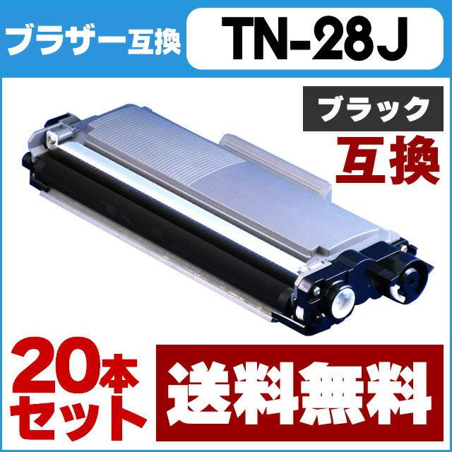 【送料無料】 TN-28J 20本セット ブラザー TN-28J ブラック MFC-L2740DW/MFC-L2720DN/DCP-L2540DW/DCP-L2520D/FAX-L2700DN/HL-L2365DW/HL-L2360DN/HL-L2320D用【互換トナーカートリッジ】【宅配便商品・あす楽】