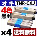【送料無料】 TNR-C4J オキ TNR-C4J 4色+黒もう1本の4セット COREFIDO C301dn用【リサイクルトナーカートリッジ】【宅配便商品・あす楽】