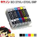BCI-371XL+370XL/6MP キヤノン インク BCI371XL+370XL/6MP 6色セット <ネコポス送料無料>【互換インクカートリッジ】 BCI-371 BCI-370 BCI 37