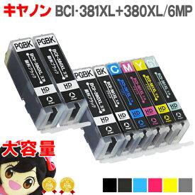 【標準サイズの約1.5倍の大容量版】キヤノン BCI-381XL+380XL/6MP 6色+ブラック2本セット【互換】セット内容:BCI-381XLBK / BCI-381XLC / BCI-381XLM / BCI-381XLY / BCI-381XLGY / BCI-380XLPGBK 対応機種:PIXUS TS8130 / PIXUS TS8230 / PIXUS TS8330 / PIXUS TS8430