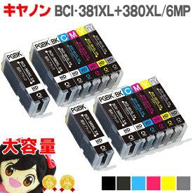 BCI-381XL+380XL/6MP キヤノン インク BCI-381+380/6MP の 大容量版 6色+黒1本×2<全14本> (BCI-381XLBK BCI-381XLC BCI-381XLM BCI-381XLY BCI-381XLGY BCI-380XLPGBK)BCI-381-380の大容量 BCI381 BCI380【互換インク】【宅配便商品・あす楽】