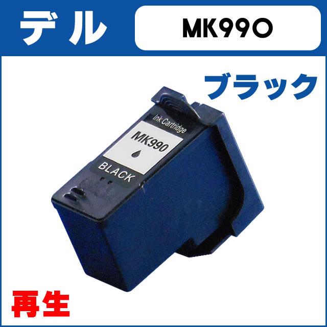 【宅配便送料無料】デル MK990 ブラック リサイクルインクカートリッジ(再生)【宅配便商品・あす楽】