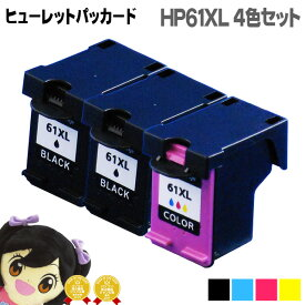 HP 61XL【宅配便送料無料・3個セット】ヒューレットパッカード HP61XL 3色一体型カラー CH564WA (増量) ×1 +黒 CH563WA (増量) ×2 リサイクルインクカートリッジ(再生) (※残量表示非対応)HP 61XL CH564WA CH563WA【宅配便商品・あす楽】