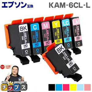 エプソン互換(EPSON互換)KAM互換シリーズカメ互換シリーズ