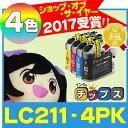 LC211-4PK 【ネコポス送料無料】 ブラザー互換用 LC211-4PK お徳用 4色パック 【LC211BK LC211C LC211M LC211Y】 【互換インクカートリッジ】