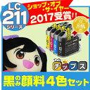 LC211-4PK 【ネコポス送料無料】 ブラザー LC211-4PK お徳用 4色パック ブラック顔料 【互換インクカートリッジ】