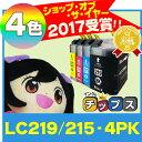 【送料無料】LC219/215-4PK ブラザー LC219/215-4PK ICチップ付 【互換インクカートリッジ】 【宅配便商品・あす楽】