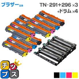 【ドラムは全色共通】ブラザー互換 TN-291+296 4色×3セット + DR-291CL ドラム×4本のセット 対応機種:HL-3170CDW / HL-3140CW / DCP-9020CDW / MFC-9340CDW セット内容:TN-291BK / TN-296C / TN-296M / TN-296Y / DR-291CL【宅配便商品・あす楽】