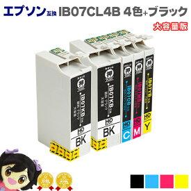 ★エントリーでP最大17倍★【全色顔料インク】エプソン互換 IB07B マウス IB07CL4B 顔料 4色+ブラック1本セット 大容量版【互換インクカートリッジ】対応機種:PX-M6010F / PX-M6011F / PX-S6010 セット内容:IB07KB / IB07CB / IB07MB / IB07YB
