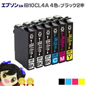 ★エントリーでP最大17倍★【ブラックは純正と同じ顔料】エプソン互換 IB10 カードケース IB10CL4A 4色+ブラック2本セット【互換インクカートリッジ】対応機種:EW-M530F セット内容:IB10KA / IB10CA / IB10MA / IB10YA