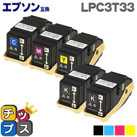 LPC3T33 【4色セット+黒1本】 エプソン 互換( EPSON 互換) 互換トナーカートリッジ セット内容: LPC3T33K ブラック2本 LPC3T33C シアン LPC3T33M マゼンタ LPC3T33Y イエロー 対応機種: LP-S7160 LP-S7160Z 【宅配便商品・あす楽】