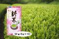 【70代男性】祖父への手土産に!手軽でおいしい新茶ティーパック【予算5000円】