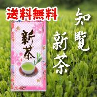 ≫2018年 新茶・知覧茶・鹿児島茶・送料無料≪知覧新茶【100g×1本】