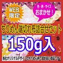 Imgrc0068363280