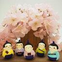 起き上がり小法師の五人囃子セット雛祭り 桃の節句 雛人形 お雛様 弥生 3月 お祝い 孫 贈り物 追加 添え物 ディスプレイ