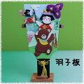 ちりめん細工館オリジナル商品・季節の置き飾り5月・羽子板