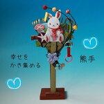 ちりめん細工館季節の置き飾り7月幸せをかき集める「熊手」インテリア和雑貨