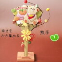 【月変わり飾り】10月の熊手※ネコポス(メール便)/不可