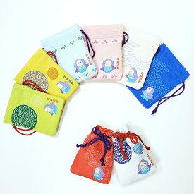 【アマビエの豆巾着】日本製 国内縫製 完全受注生産 ちりめん 縮緬 アマビエ 疫病退散 かわいい 巾着袋 印鑑入れ 小物入れ コンパクト 小さい