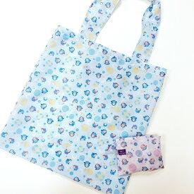 【アマビエのエコバッグ】日本製 国内縫製 完全受注生産 アマビエ 和柄 ナイロン コンパクト 折り畳み ポケット付き 洗える マチなし バッグ 疫病退散