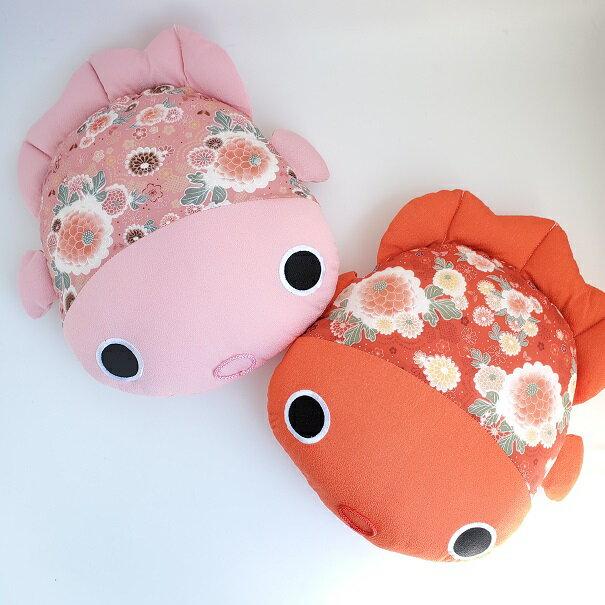 【金魚シリーズ】金魚のうたた寝枕※複数購入でコンビニ受け取り不可