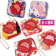 【ちりめん細工館】金魚のスクエアコインケース2