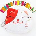 【招き猫シリーズ】まねき猫の福々小銭入れ 色柄おまかせ♪ 6個セット