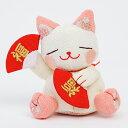 【招き猫シリーズ】福々猫のお手玉(1)※ネコポス(メール便)/不可