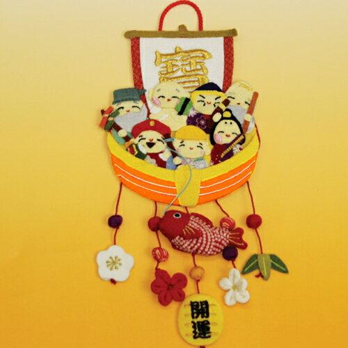 【変わり下げ飾り】七福神/宝船