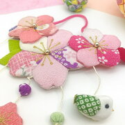 【ちりめん細工館】変わり下げ飾り《桜と鶯》