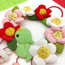 【変わり下げ飾り】梅の花