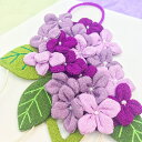 【2点までメール便OK】壁掛け飾り 紫陽花 変わり下げ飾りシリーズ