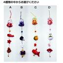 【訳アリ】 一本吊り飾り 福猫
