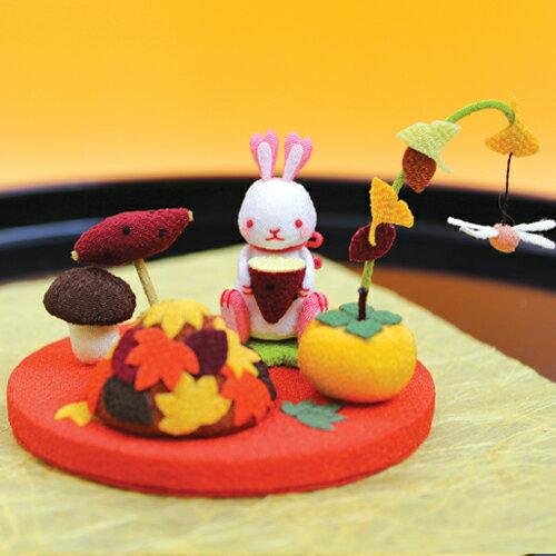 【きれのはな】食欲の秋