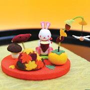 【きれのはな/食欲の秋】かわいい置物うさぎ飾り手作りダイエット可愛い季節プレゼント縮緬生地ちりめん外国人小さい小物飾り四季秋食べ過ぎメルヘン味覚秋の味覚