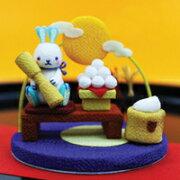 【きれのはな/お月見】かわいい置物うさぎ飾り手作り月見可愛い季節プレゼント縮緬生地ちりめん外国人小さい小物飾り四季秋月メルヘンmoon神秘秋の夜長