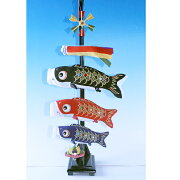 端午の節句鯉のぼり飾り