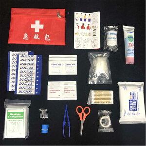 救急セット ファーストエイド キット ポイズンリムーバー 登山 アウトドア 防災 救急箱 小型