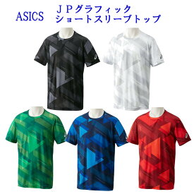 アシックス Tシャツ JPグラフィックショートスリーブトップ 2031B332 メンズ 半袖 2020SS ゆうパケット対応